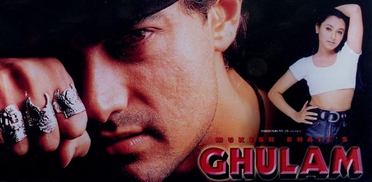 Watch Ghulam on Boss IPTV