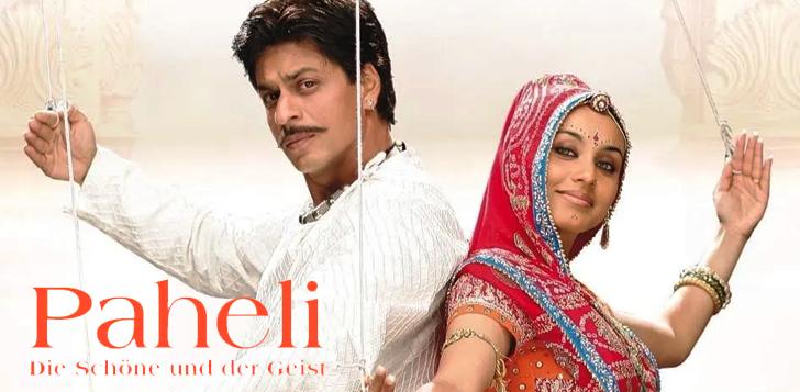 Watch Paheli on Boss IPTV